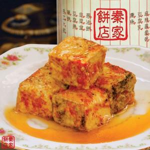 豆腐乳--〔麻辣〕手工天然精製,口感微麻微辣,綿密細緻。