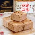 豆腐乳--〔不辣〕手工天然精製,口感香滑,綿密細緻。